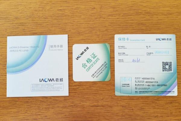 Les documents fournis avec le Laowa 15mm f/2 Zero-D